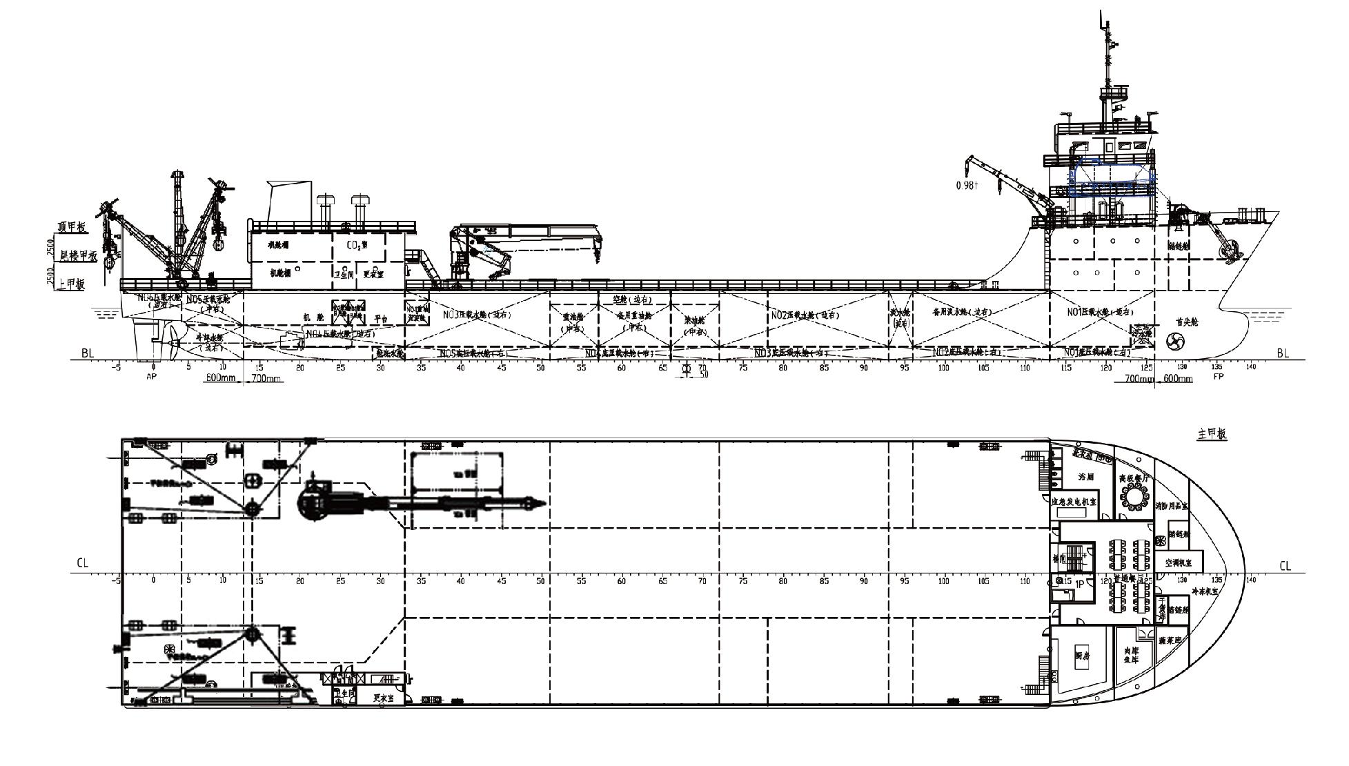 长和海洋号是上海茗和船务有限公司新建的一艘8000吨级多用途调查作业船,具有三方面的作业功能:一是具备远近海海洋动力环境、地质环境、生态环境等综合海洋环境观测和取样能力,可作为新研制的海洋调查与工程装备的海上试验平台;并且由于后甲板面积大,特别适合于浮标、潜标的运载和布放回收。二是运输大型装备与大件货物。三是可对外供应电力、油料和淡水。
